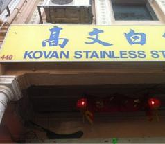 Kovan Stainless Steel Manufacture Photos