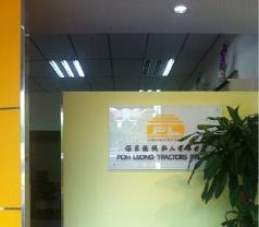 Poh Leong Tractors Pte Ltd Photos