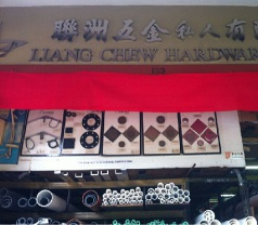 Liang Chew Hardware Pte Ltd Photos