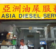 Asia Diesel Service Co. Photos