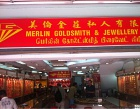 Merlin Goldsmith & Jewellery Pte Ltd Photos