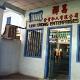 Lien Chong Enterprises Pte Ltd (Race Course Road / Tessensohn Road)