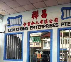 Lien Chong Enterprises Pte Ltd Photos
