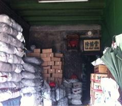 Tan Hiap Hong Photos