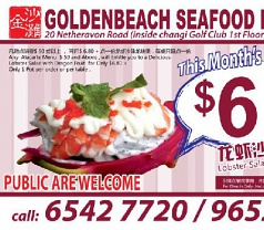 Goldenbeach Seafood Paradise Photos