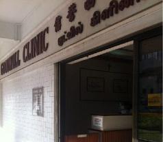 Goodwill Clinic Photos