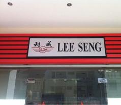 Lee Seng Hardware Machinery Pte Ltd Photos