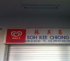 Soh Kee Chiong Photos