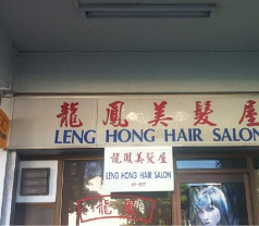 Leng Hong Unisex Hairdressing Salon Photos