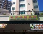 (Old) Lai Huat Seafood Restaurant Photos