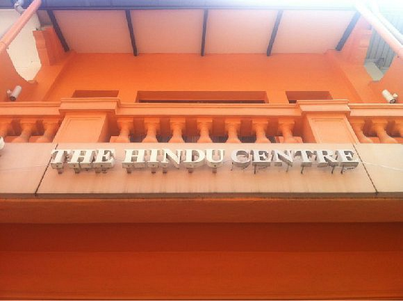 Hindu Centre (The Hindu Centre)