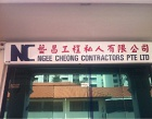 Ngee Cheong Contractors Pte Ltd Photos