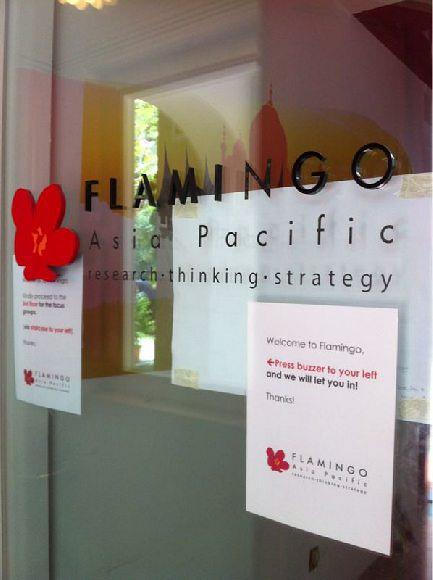 Flamingo Research Asia Pacific Pte Ltd (Duxton Hill)