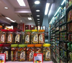 Bee's Brand Birds Nest & Health Products Pte Ltd Photos