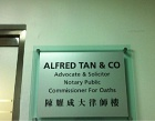 Alfred Tan & Co. Photos