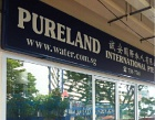 Pureland International Pte Ltd Photos