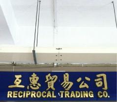 Reciprocal Trading Co. Photos