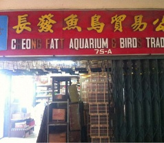 Cheong Fatt Aquarium & Birds Trading Co. Photos