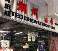 Teo Chew Book Store Photos