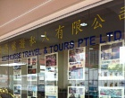 Seahorse Travel & Tours Pte Ltd Photos