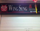 Wing Seng Textiles Photos