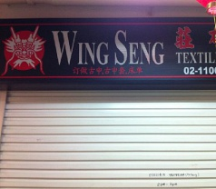 Wing Seng Textiles Photos