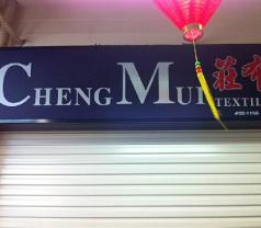 Cheng Mui Textile Photos
