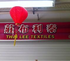 Thai Lee Textiles Photos
