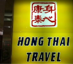 Hong Thai Travel Services (S) Pte Ltd Photos