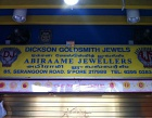 Abiraame Jewellers Photos
