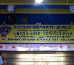 Abiraame Jewellers Photos