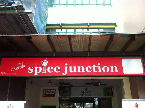 Spice Junction (Race Course Road)