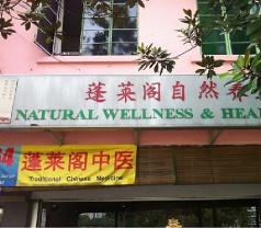 Natural Wellness & Healing Centre Photos