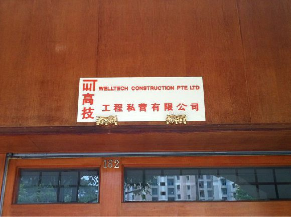 Welltech Construction Pte Ltd (Race Course Road)