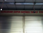 Gangaram Super Savings Family Store Photos