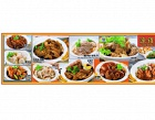 Guan Heng Claypot Delights Photos