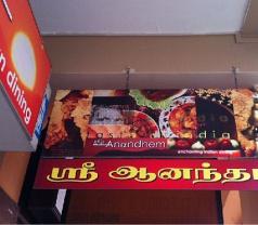 Shrianandhem Restaurant Singapore Photos