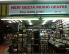 Geeta Music Centre Photos