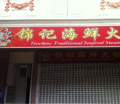 Teochew Traditional Steamboat Restaurant Pte Ltd Photos