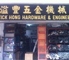 Yick Hong Hardware Pte Ltd Photos