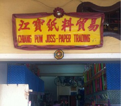 Chiang Pow Joss-paper Trading Photos