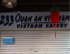 Quan An Vietnam, Vietnam Eatery Photos