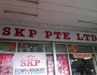 Skp Pte Ltd Photos