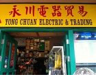 Yong Chuan Electric & Trading Photos