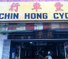Chin Hong Cycle Co. Photos