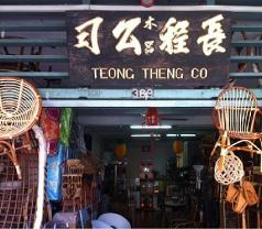 Teong Theng Co. Photos