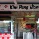 Kim Peng Hiang Food Industry Pte Ltd (Changi Road)