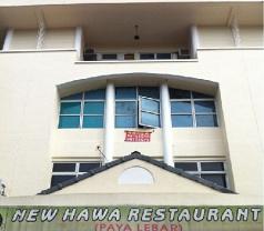 New Hawa Restaurant Photos