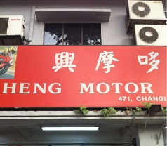 Heng Motor Enterprise Photos
