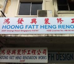 Hoong Fatt Heng Renovation Works Photos